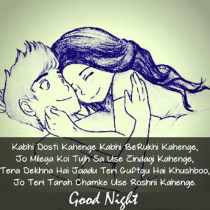 Shayari Good Night Images pictures pics for facebook