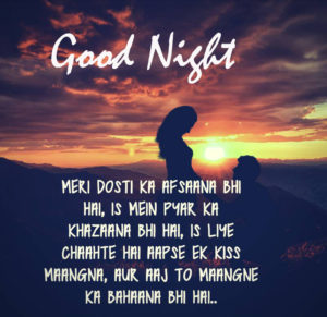 Shayari Good Night Images wallpaper photo download