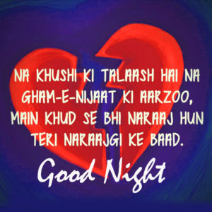 Shayari Good Night Images photo pictures free hd