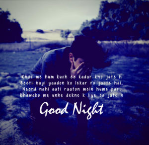 Shayari Good Night Images photo pics free hd