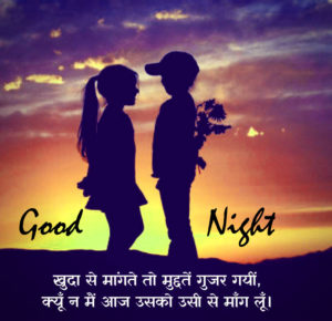 Shayari Good Night Images pics photo download