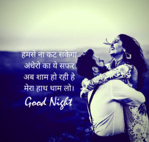 Shayari Good Night Images wallpaper pics download