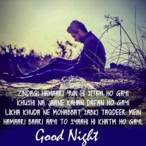 Shayari Good Night Images wallpaper photo hd