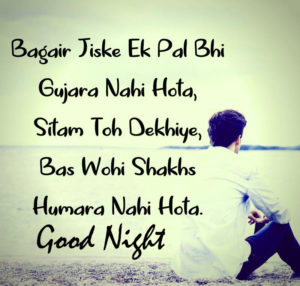 Shayari Good Night Images pictures photo download