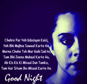Shayari Good Night Images photo wallpaper download