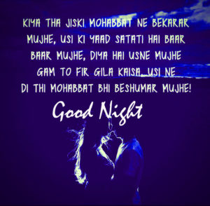 Shayari Good Night Images photo pictures free download