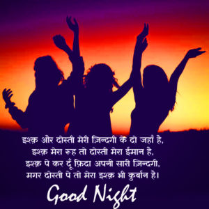 Shayari Good Night Images wallpaper photo hd