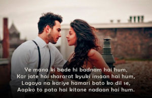 True Love Images In Hindi Shayari Photo Download