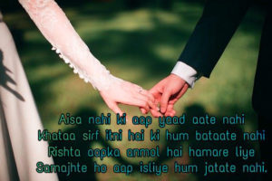 True Love Images In Hindi Shayari pics photo free hd