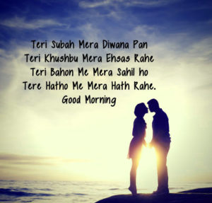 True Love Images In Hindi Shayari pics photo download