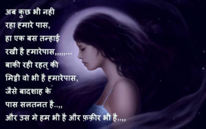 True Love Images In Hindi Shayari wallpaper photo hd
