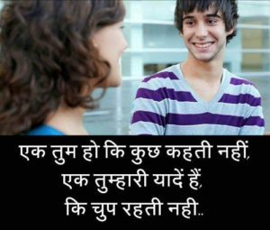 True Love Images In Hindi Shayari pictures photo hd download