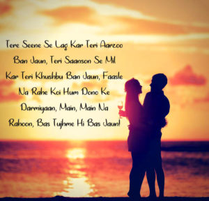 True Love Images pictures wallpaper free download