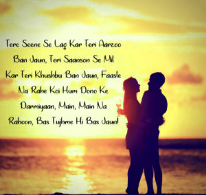 True Love Images pictures pics hd