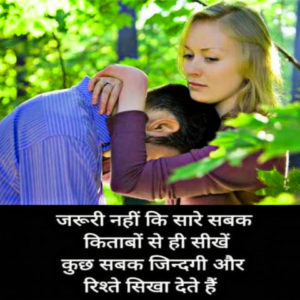 True Love Images pics photo download