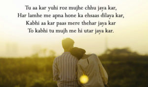 True Love Images In Hindi Shayari pictures photo free hd download