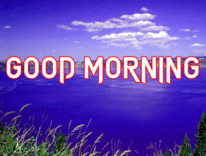 Good Morning All Pics Images photo pics for friend