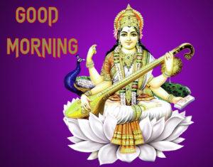Hindu god good morning Images pics for friend