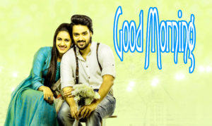 Love Couple Images Good Morning Images picture download