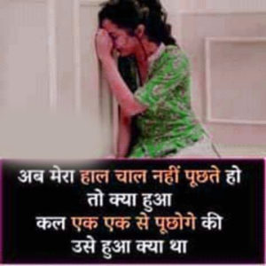 Very Very Sad Dard Bhari Shayari In Hindi With Images wallpaper for whastapp