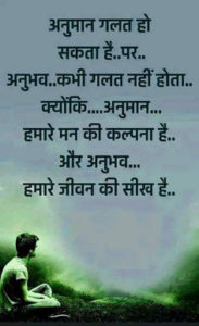 Very Very Sad Dard Bhari Shayari In Hindi With Images photo pics for friend
