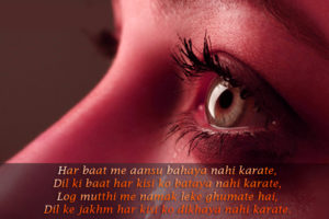Very Very Sad Dard Bhari Shayari In Hindi With Images photo download