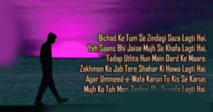 Very Very Sad Dard Bhari Shayari In Hindi With Images photo for whatsapp