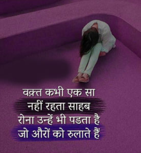 Very Very Sad Dard Bhari Shayari In Hindi With Images photo pics download