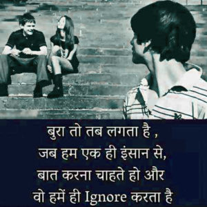Very Very Sad Dard Bhari Shayari In Hindi With Images wallpaper for girlfriend
