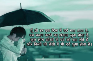 Very Very Sad Dard Bhari Shayari In Hindi With Images wallpaper pics download