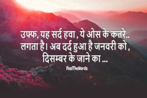 Very Very Sad Dard Bhari Shayari In Hindi With Images wallpaper picture download