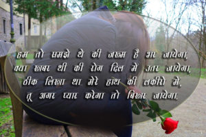 Very Very Sad Dard Bhari Shayari In Hindi With Images pics for faceboo0k