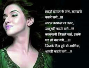 Very Very Sad Dard Bhari Shayari In Hindi With Images picture for boyfriend