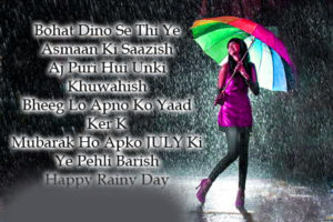 Very Very Sad Dard Bhari Shayari In Hindi With Images pics for friend