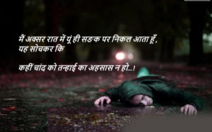 Very Very Sad Dard Bhari Shayari In Hindi With Images photo for facebook