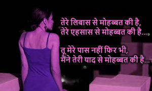 Very Very Sad Dard Bhari Shayari In Hindi With Images wallpaper photo
