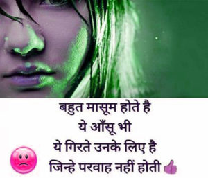 Very Very Sad Dard Bhari Shayari In Hindi With Images wallpaper photo download
