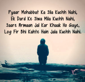 Very Very Sad Dard Bhari Shayari In Hindi With Images wallpapers photo download