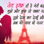 New 1235+ Whatsapp DP Profile Wallpaper Pics Images For Girlfriend