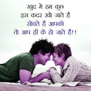 Girlfriend Whatsapp DP & Profile Images Wallpaper In Hindi