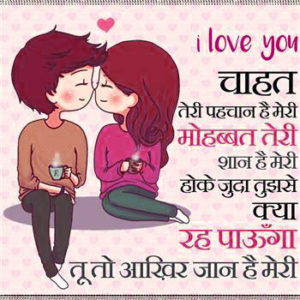 Girlfriend Whatsapp DP & Profile Images Pics Download for Whatsapp