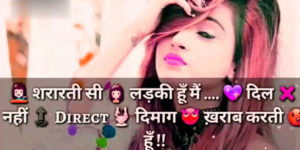 Girlfriend Whatsapp DP & Profile Images Wallpaper Pics Download