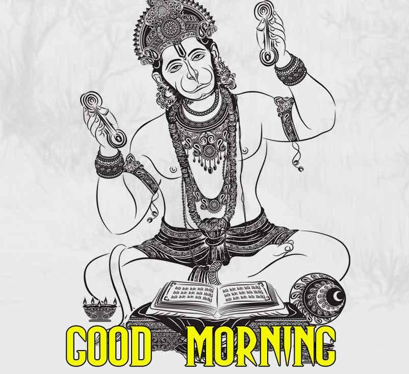 Magalwar good morning Images