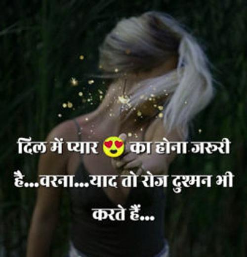 Stylish Girls Dp For Whatsapp