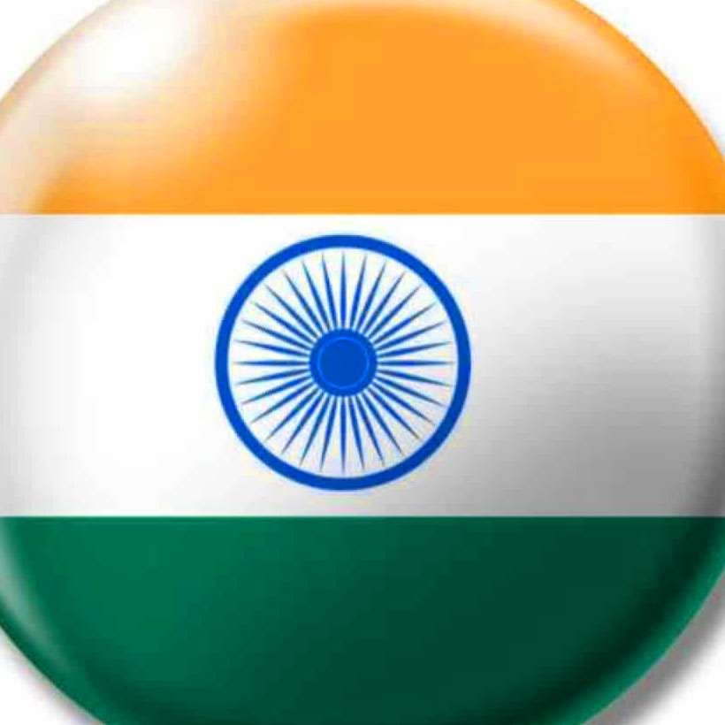hd indian August hd download