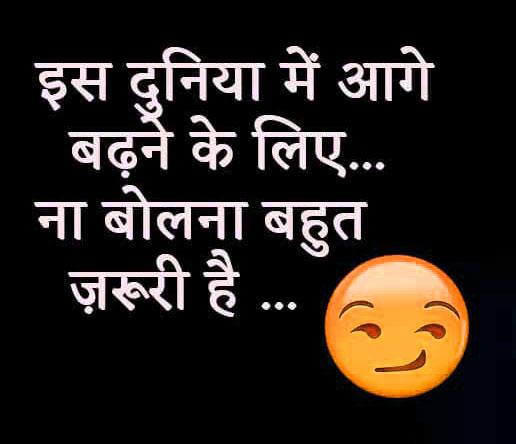 latest funny Attitude whatsapp dp pics