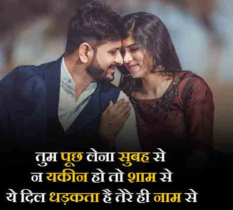 Best Hindi Love Status Images photo for hd