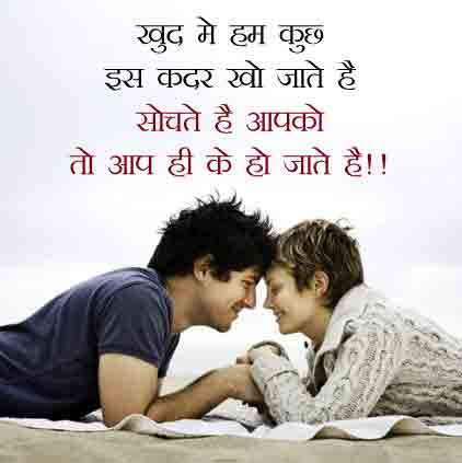 Best Hindi Love Status Images photo pics pictures hd