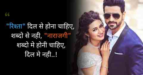 Best Hindi Love Status Images pictures photo pics download