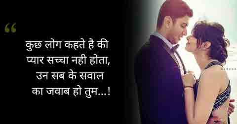 Best Hindi Love Status Images pictures pics hd
